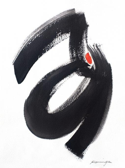 black-white-no8